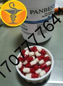 Buy Panbesy 15mg (phentermine hydrochloride)