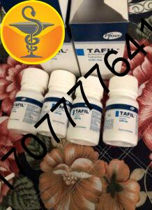 Buy Tafil 2mg ( alprazolam )