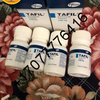 Buy Tafil 2mg ( alprazolam )
