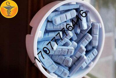 B707 blue pill xanax