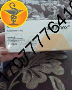 Buy Terfamex 15mg ( Phentermine capsule )
