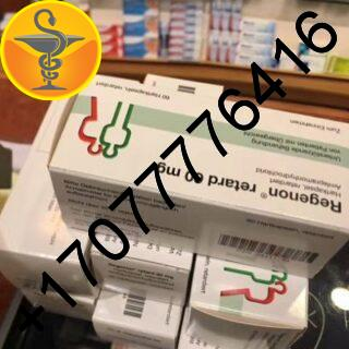 Buy regenon retard 60mg ( germany brand )